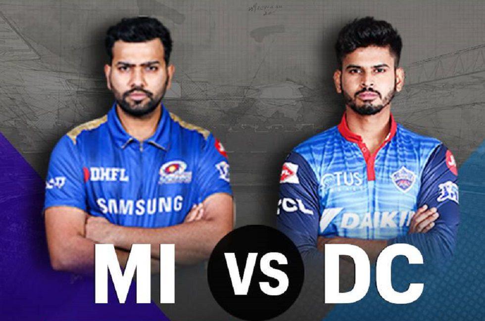 MI vs DC Today's IPL Match Predictions