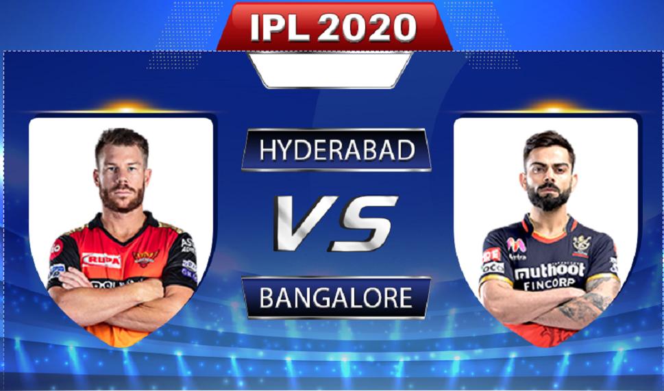 SRH vs RCB Today's IPL Match Prediction