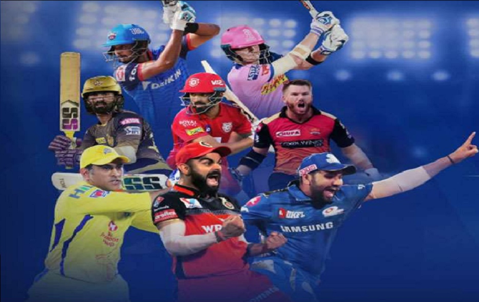 Online betting ipl 2021 royal challengers income statement investopedia video on betting